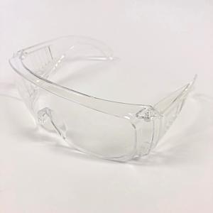 Glasses | Medical Grade |Anti fogging