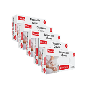 Disposable Gloves | Small | 2000 units